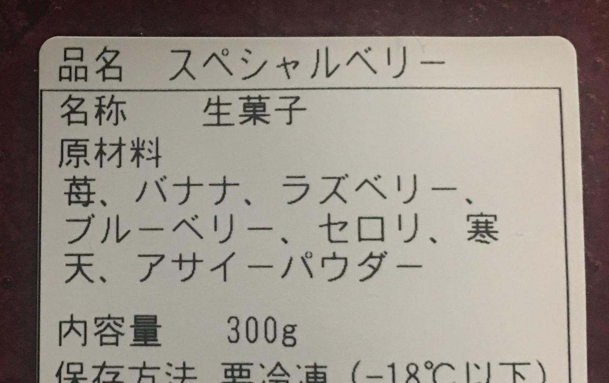 f:id:YOSHIO1010:20200315151903j:plain