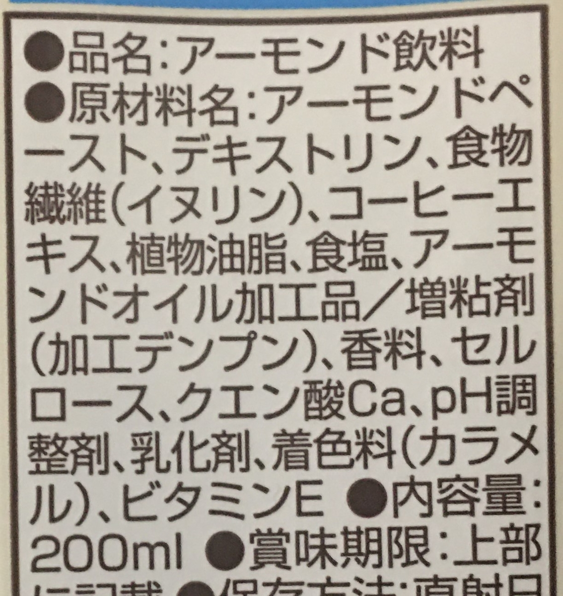 f:id:YOSHIO1010:20200316025425j:plain