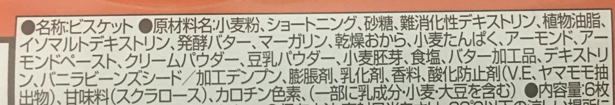 f:id:YOSHIO1010:20200324012657j:plain