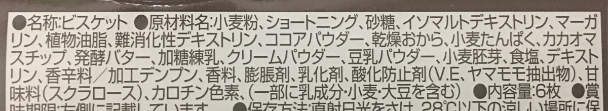 f:id:YOSHIO1010:20200324014314j:plain