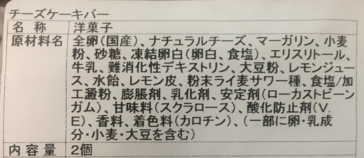 f:id:YOSHIO1010:20200326221647j:plain