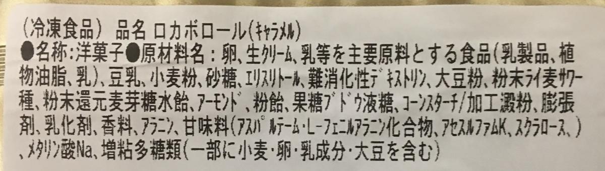 f:id:YOSHIO1010:20200329043433j:plain