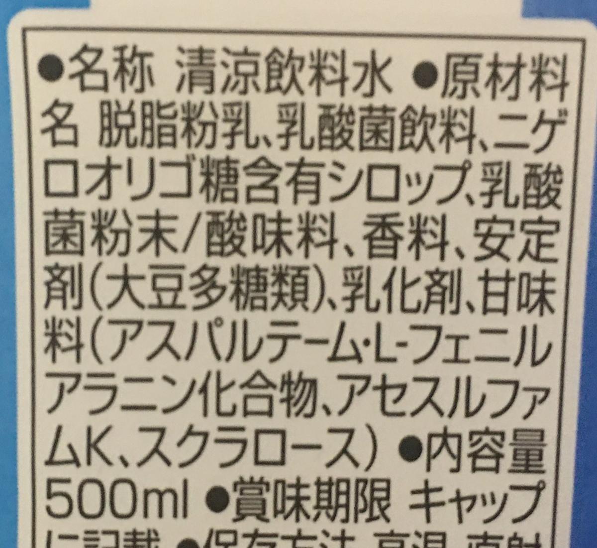 f:id:YOSHIO1010:20200406035641j:plain