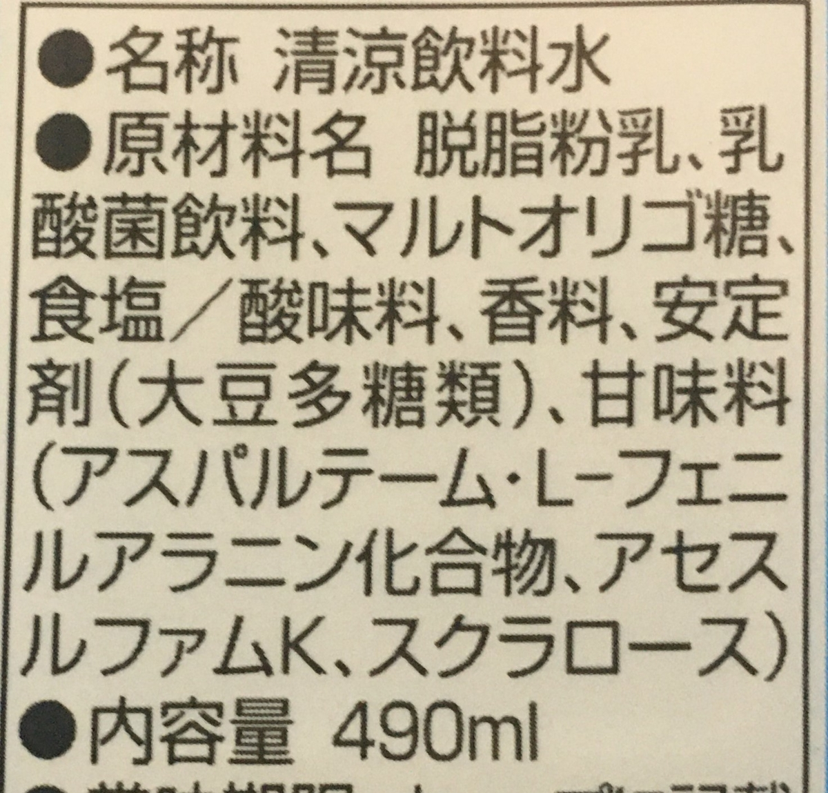 f:id:YOSHIO1010:20200406040748j:plain