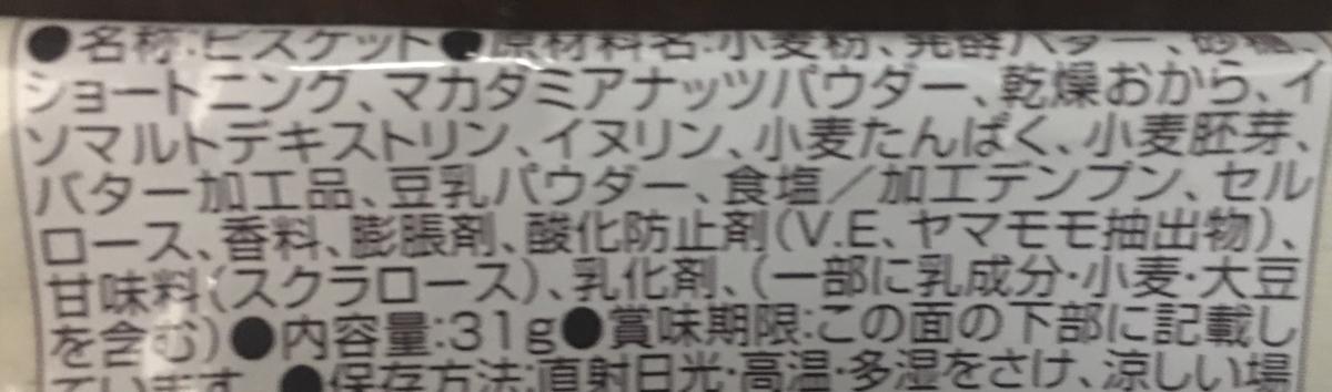f:id:YOSHIO1010:20200407001217j:plain