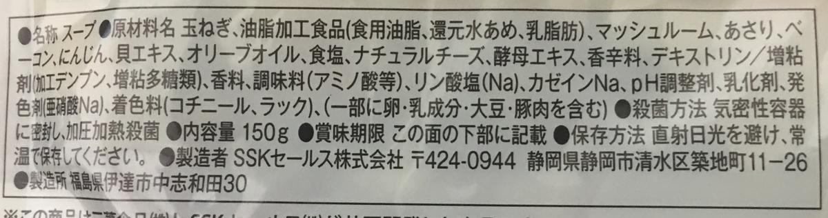 f:id:YOSHIO1010:20200410232749j:plain