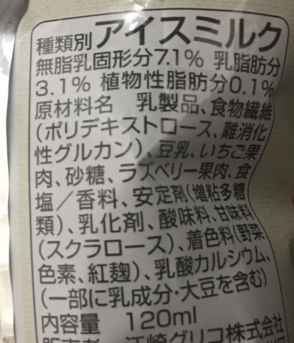 f:id:YOSHIO1010:20200413044824j:plain