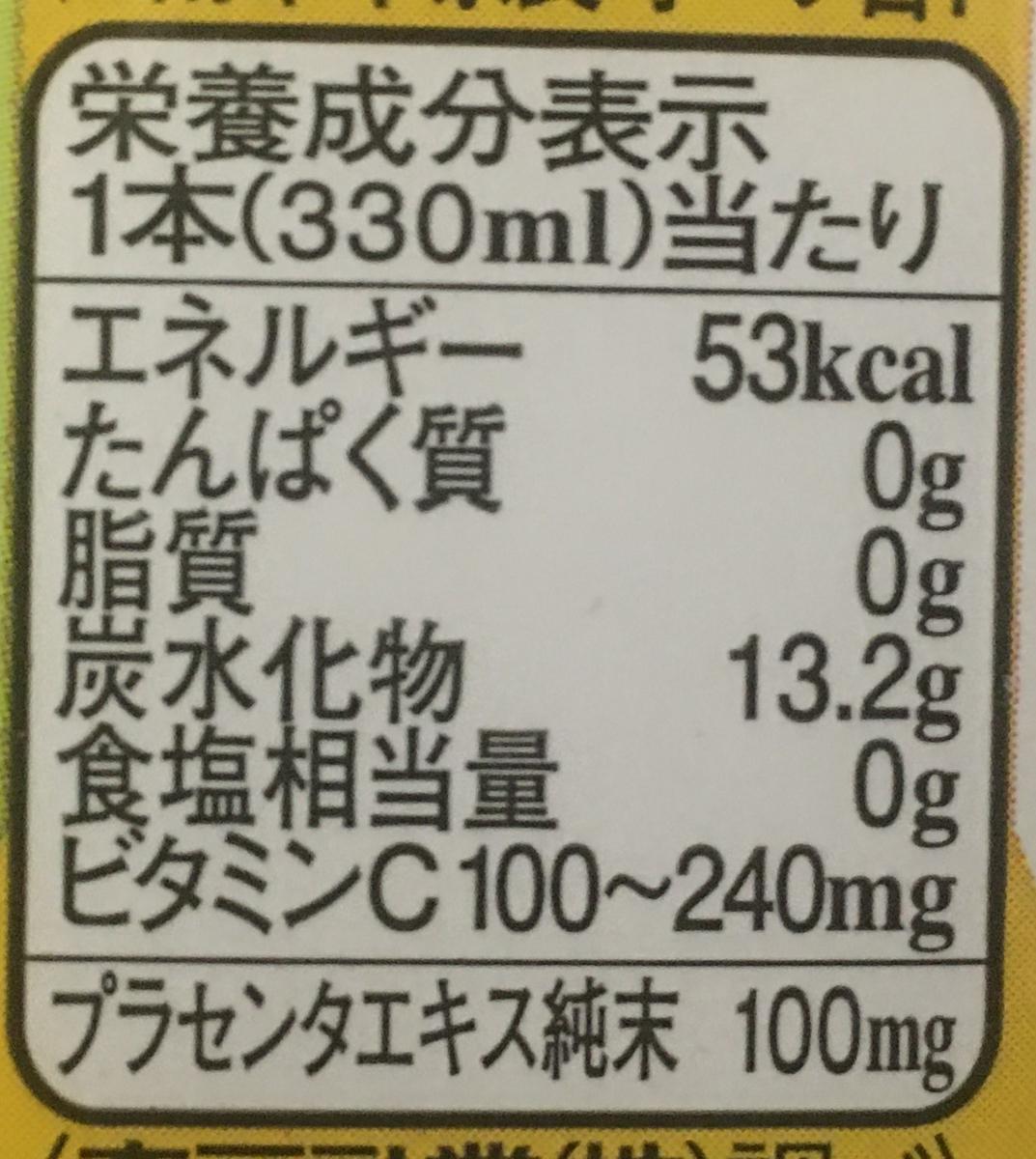f:id:YOSHIO1010:20200414183609j:plain