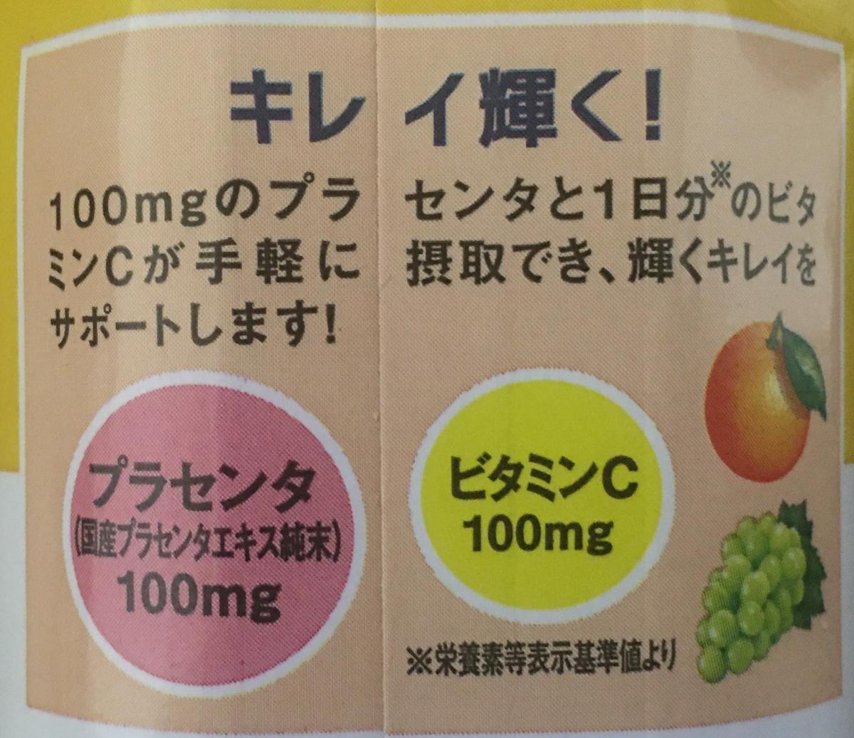 f:id:YOSHIO1010:20200414183715j:plain