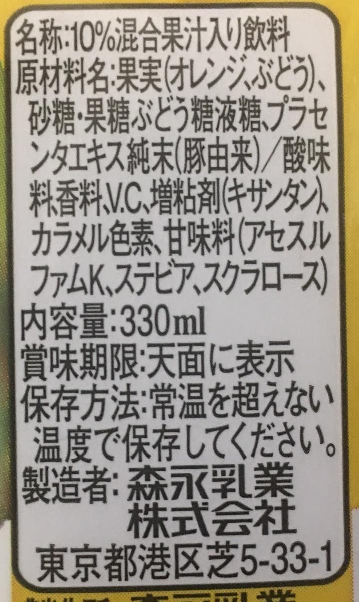 f:id:YOSHIO1010:20200414184048j:plain