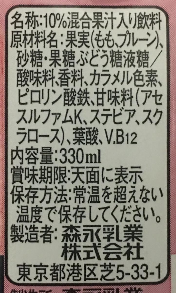 f:id:YOSHIO1010:20200414184321j:plain