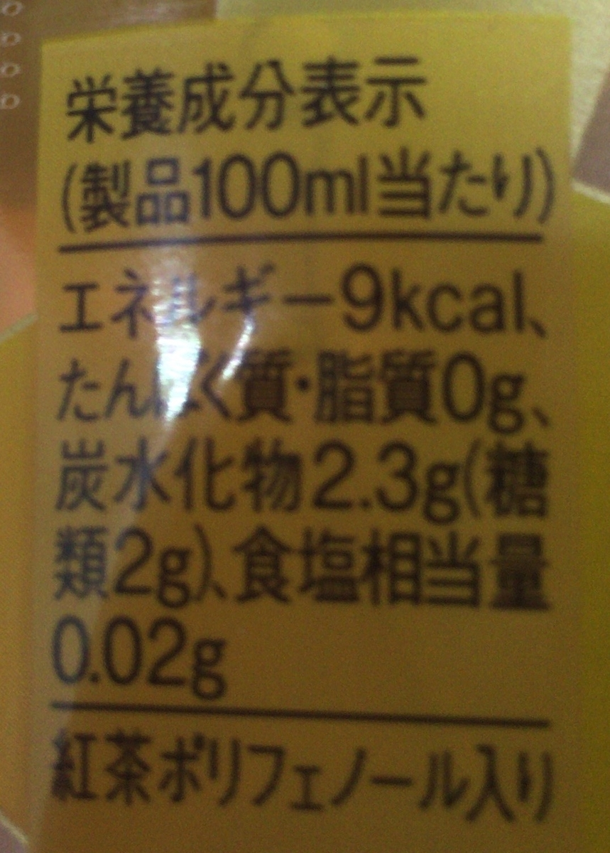 f:id:YOSHIO1010:20200430160014j:plain