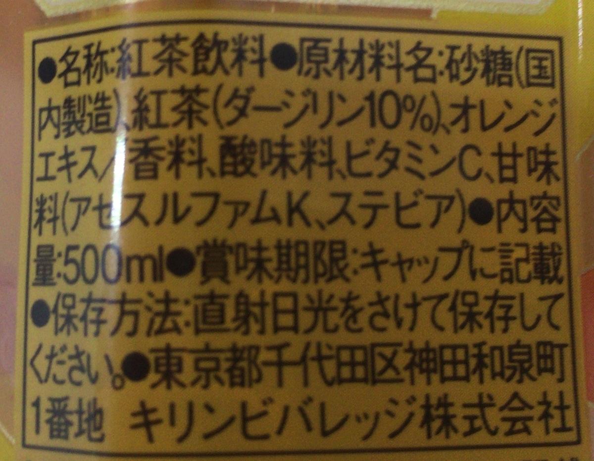 f:id:YOSHIO1010:20200430163308j:plain