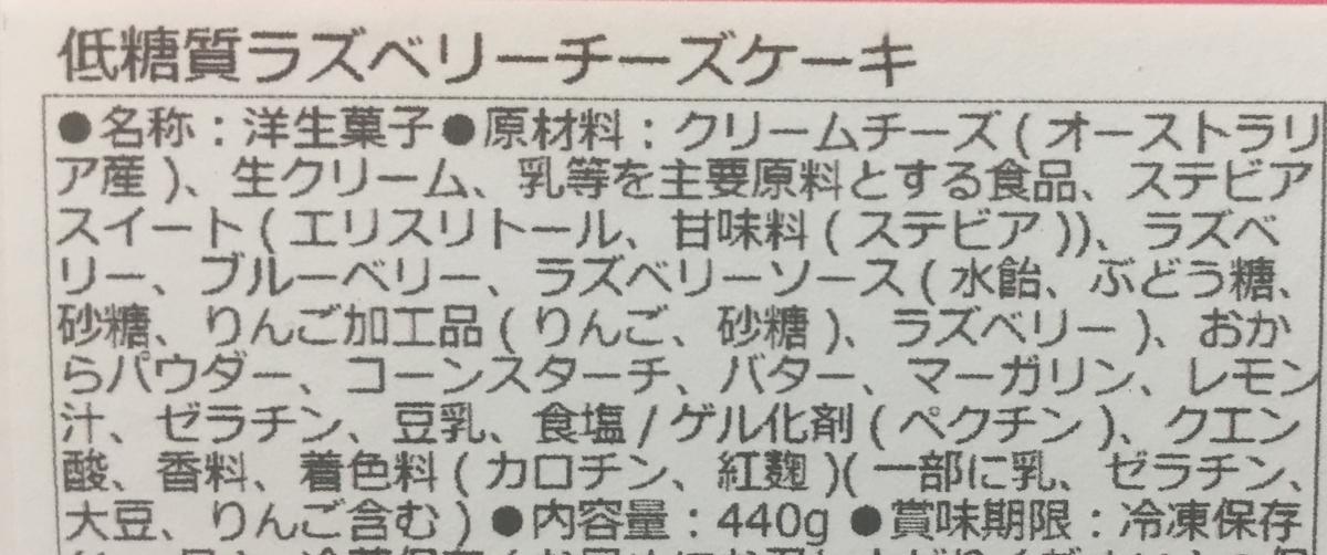 f:id:YOSHIO1010:20200504030941j:plain