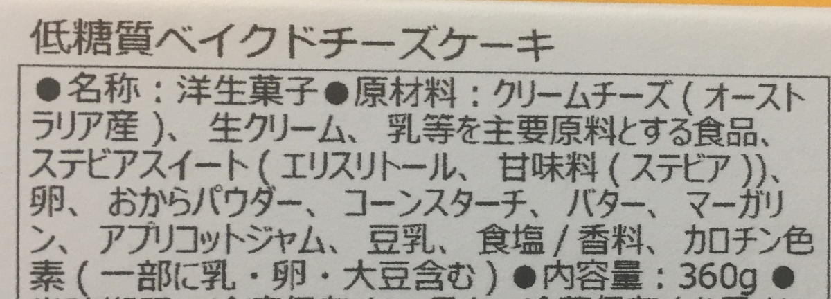 f:id:YOSHIO1010:20200511010718j:plain
