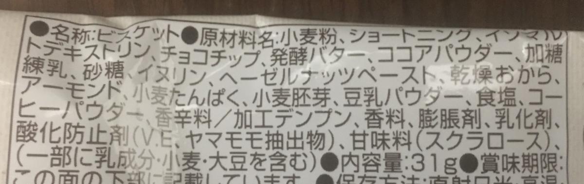 f:id:YOSHIO1010:20200514132021j:plain