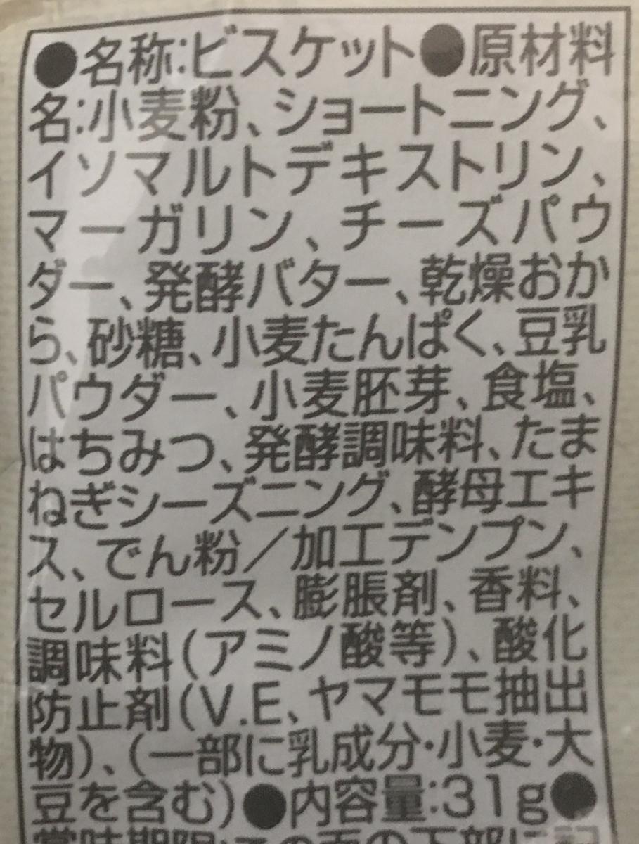 f:id:YOSHIO1010:20200514132239j:plain