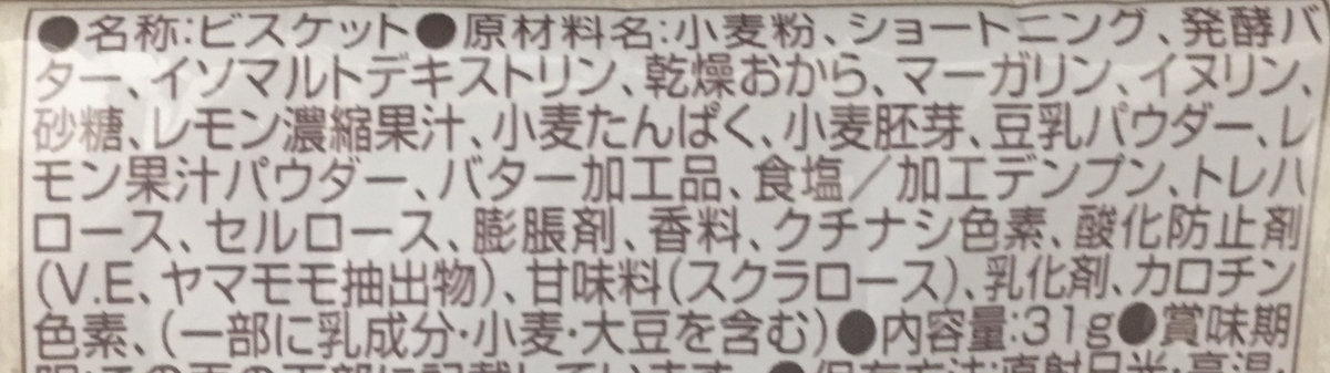 f:id:YOSHIO1010:20200517035916j:plain