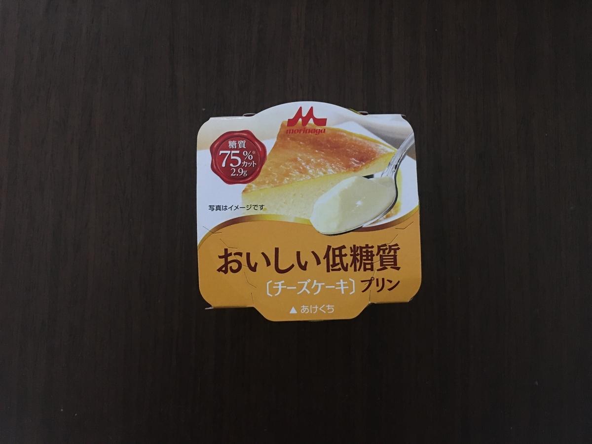 f:id:YOSHIO1010:20200519235145j:plain