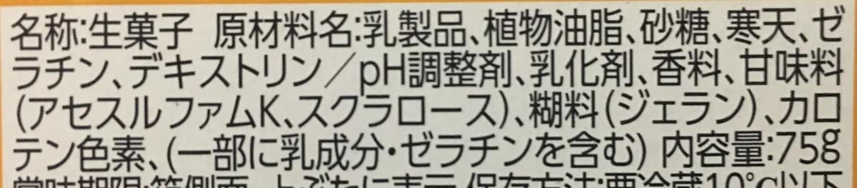 f:id:YOSHIO1010:20200520014043j:plain