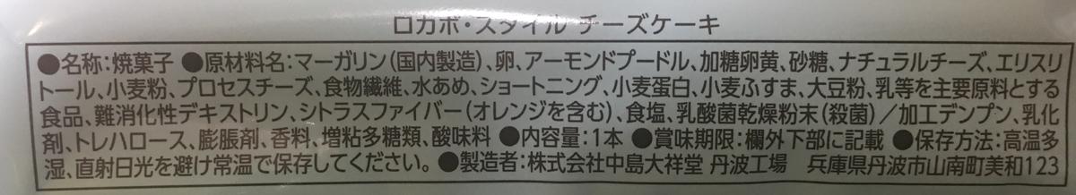 f:id:YOSHIO1010:20200522041136j:plain