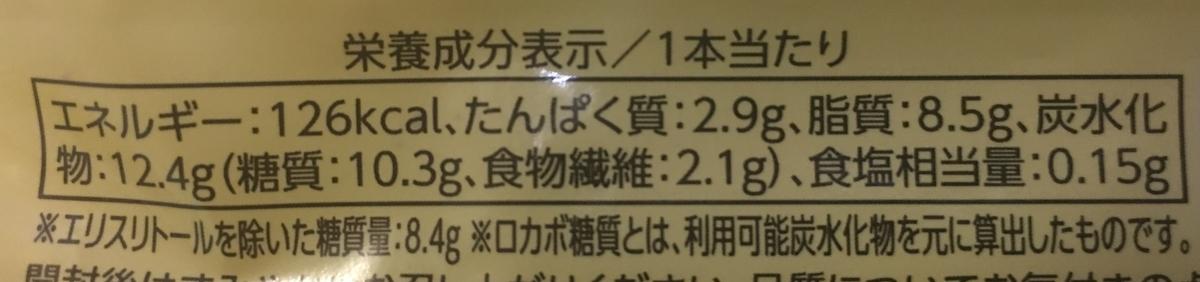 f:id:YOSHIO1010:20200522042133j:plain