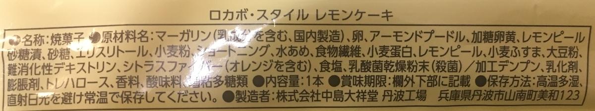 f:id:YOSHIO1010:20200522042854j:plain