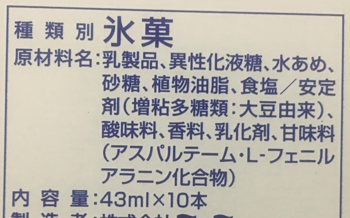 f:id:YOSHIO1010:20200524033249j:plain