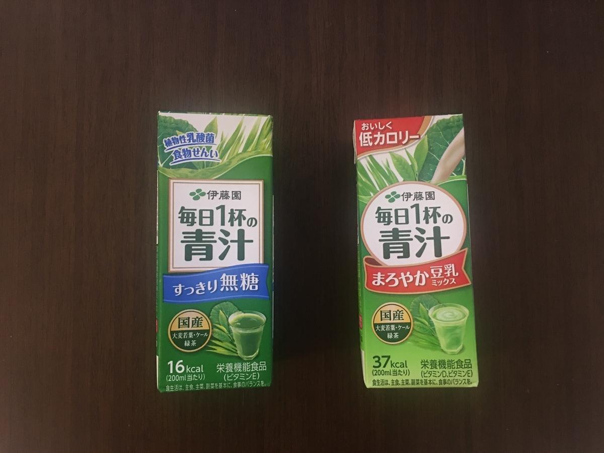 f:id:YOSHIO1010:20200530201151j:plain