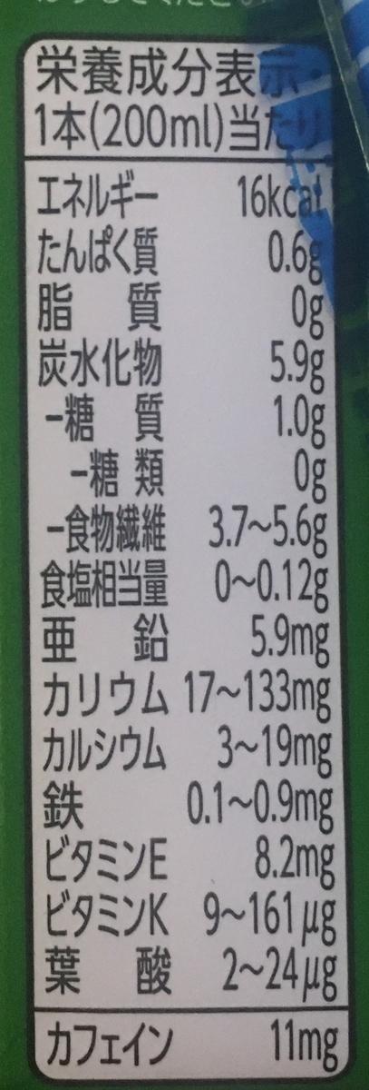 f:id:YOSHIO1010:20200530201904j:plain