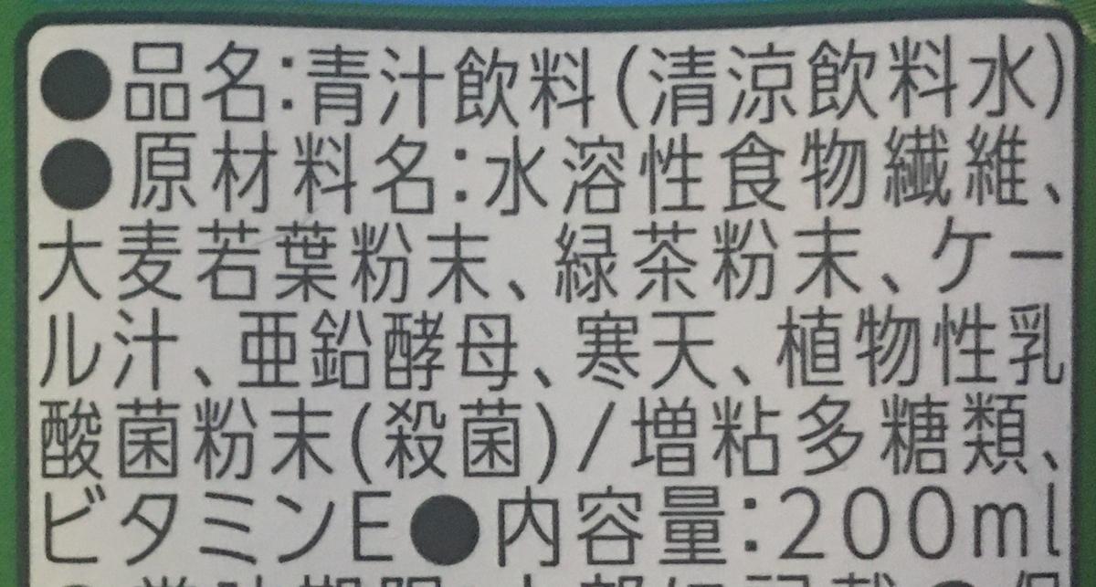 f:id:YOSHIO1010:20200530203009j:plain