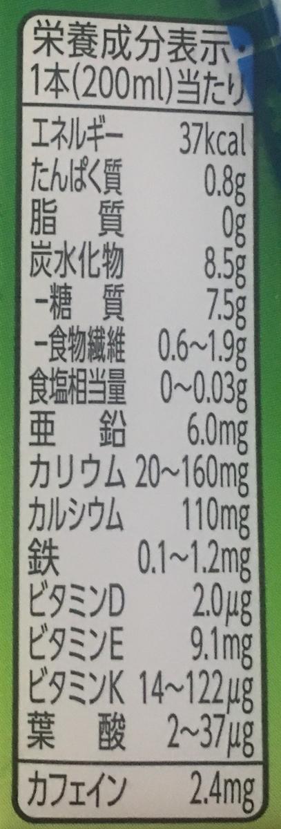 f:id:YOSHIO1010:20200530204926j:plain