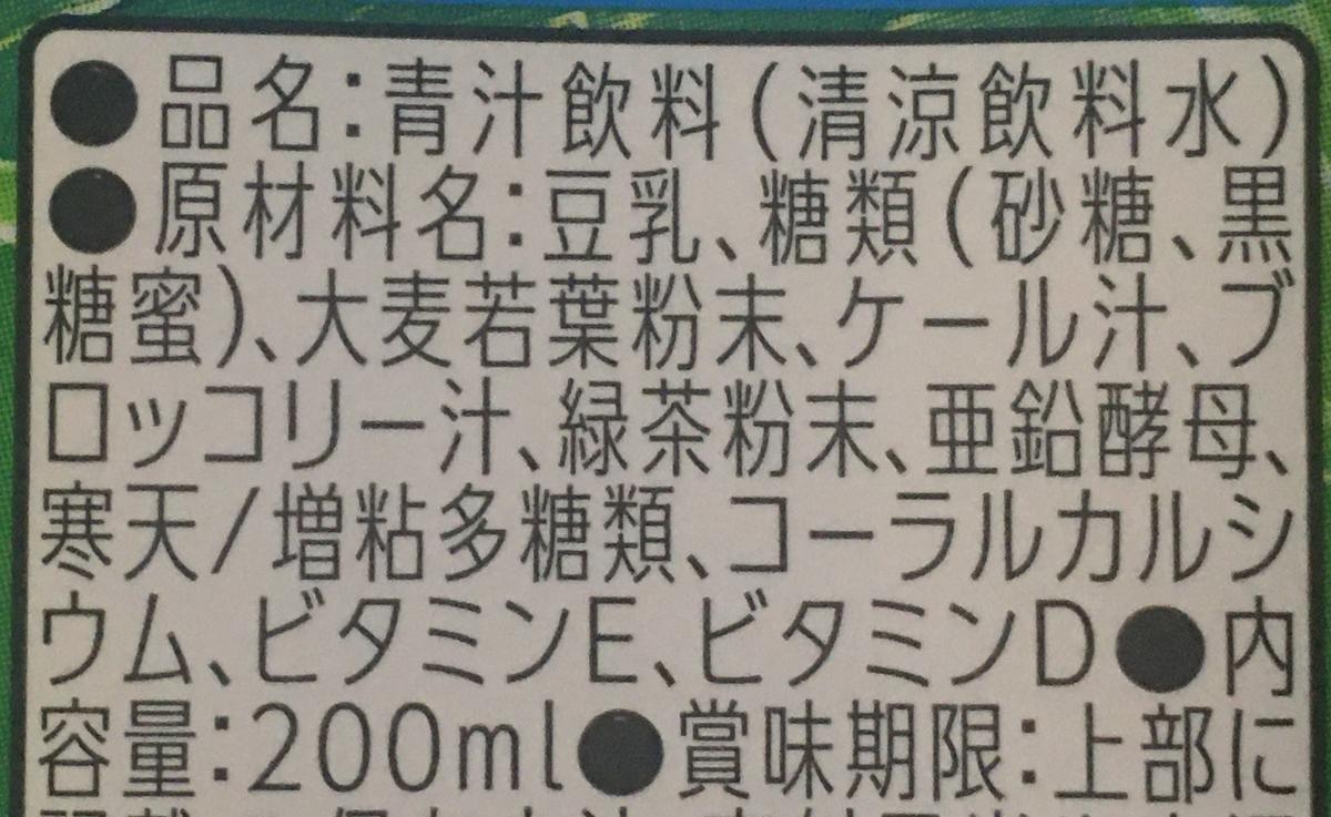 f:id:YOSHIO1010:20200530205807j:plain