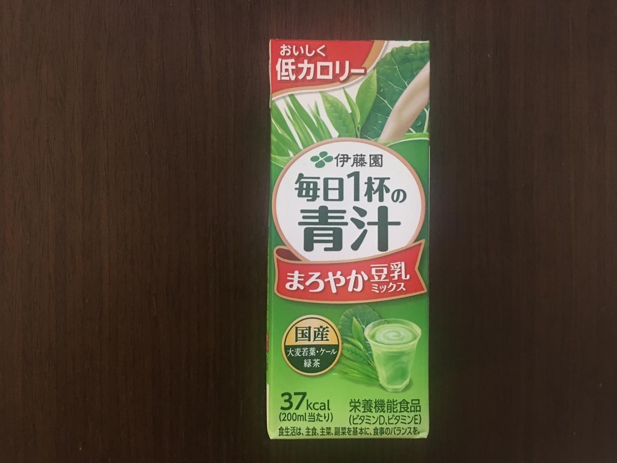 f:id:YOSHIO1010:20200530210201j:plain