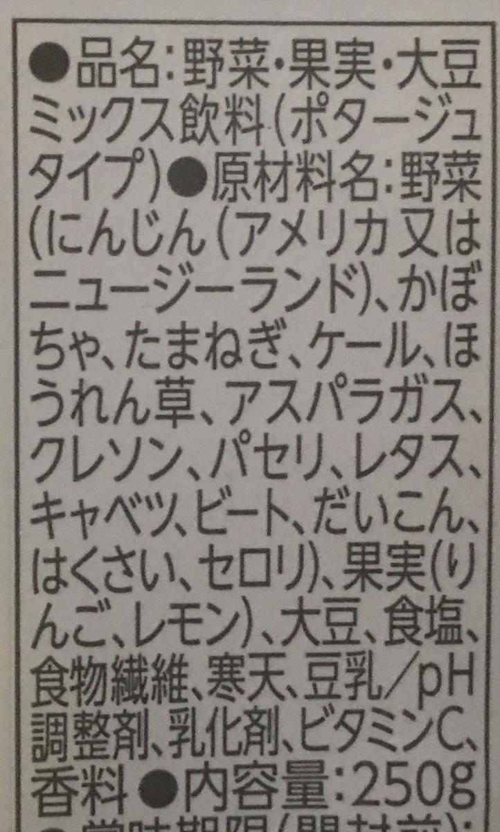 f:id:YOSHIO1010:20200530235305j:plain