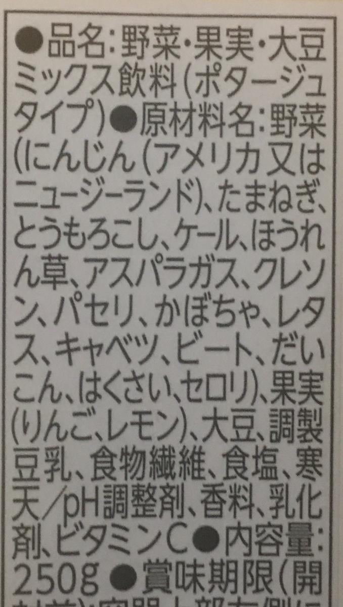 f:id:YOSHIO1010:20200530235448j:plain