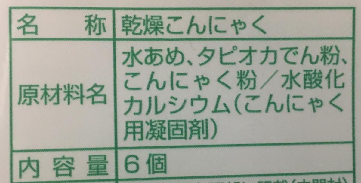 f:id:YOSHIO1010:20200531013548j:plain