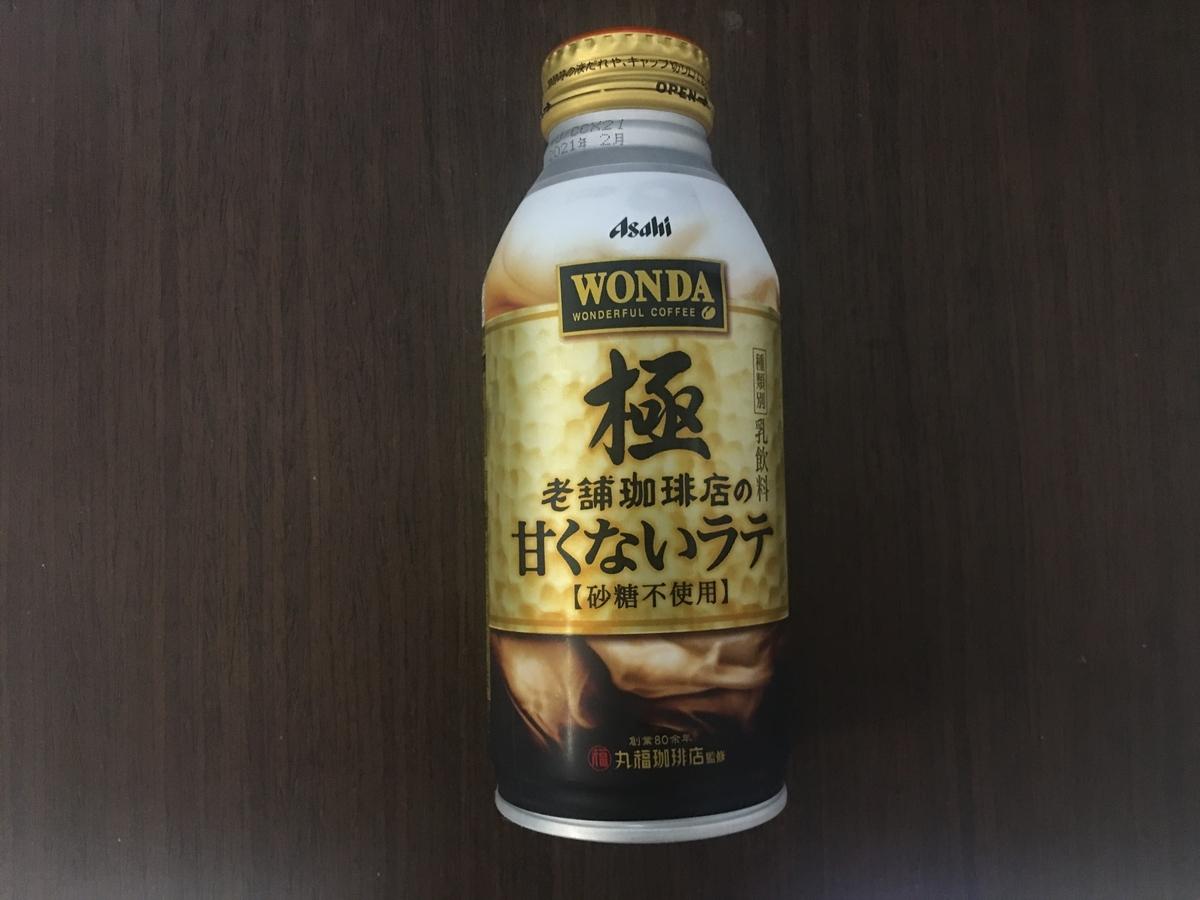 f:id:YOSHIO1010:20200531142003j:plain