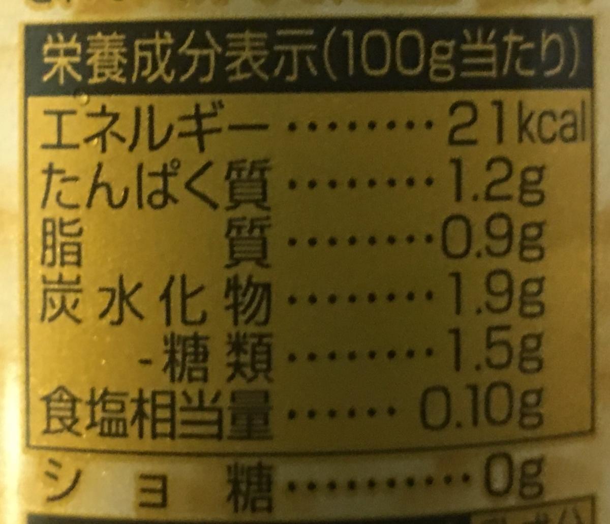 f:id:YOSHIO1010:20200531142104j:plain