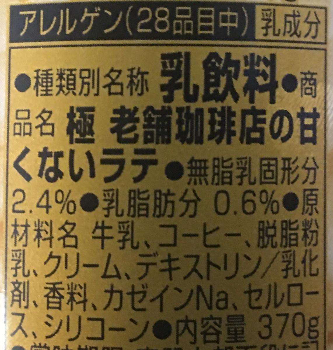 f:id:YOSHIO1010:20200531142148j:plain