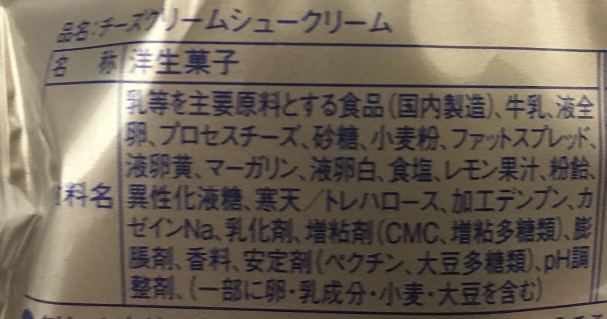 f:id:YOSHIO1010:20200602020817j:plain