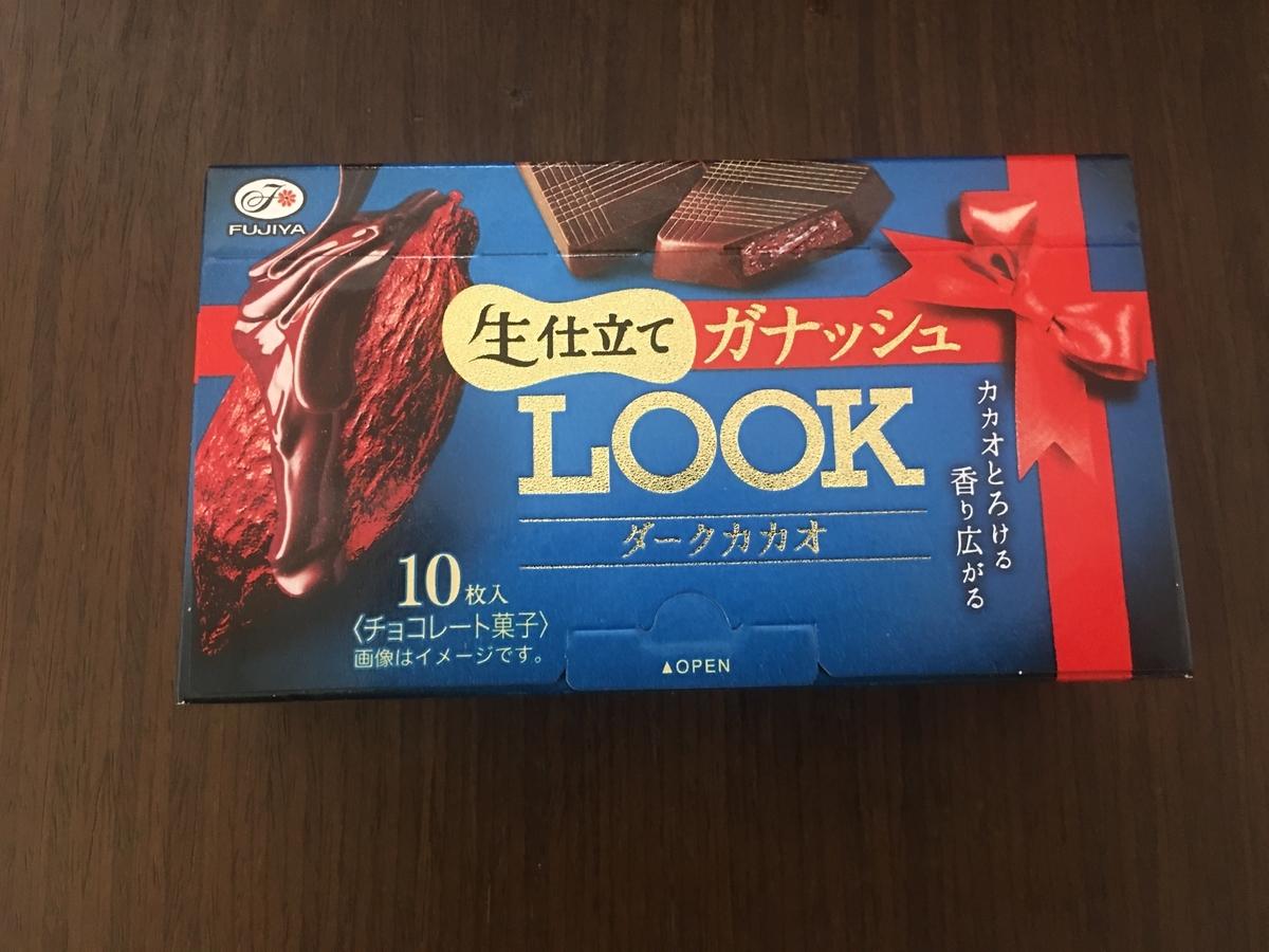 f:id:YOSHIO1010:20200604180643j:plain