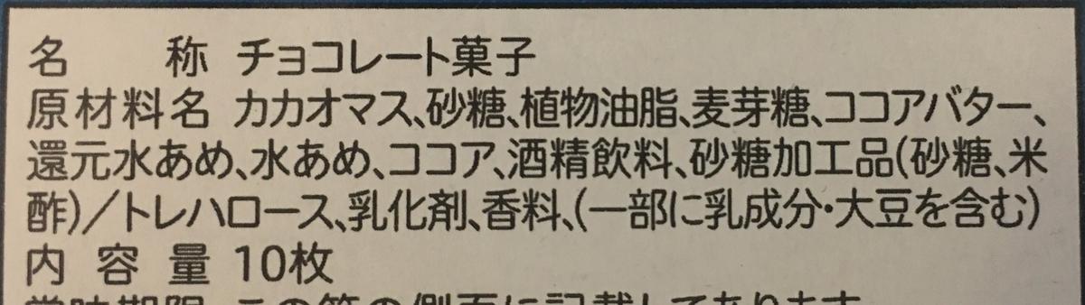 f:id:YOSHIO1010:20200604184126j:plain