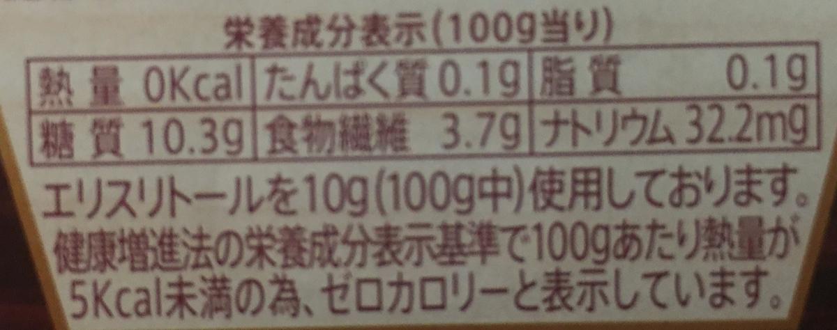 f:id:YOSHIO1010:20200607165316j:plain