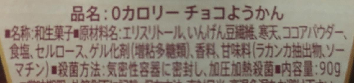 f:id:YOSHIO1010:20200607165425j:plain