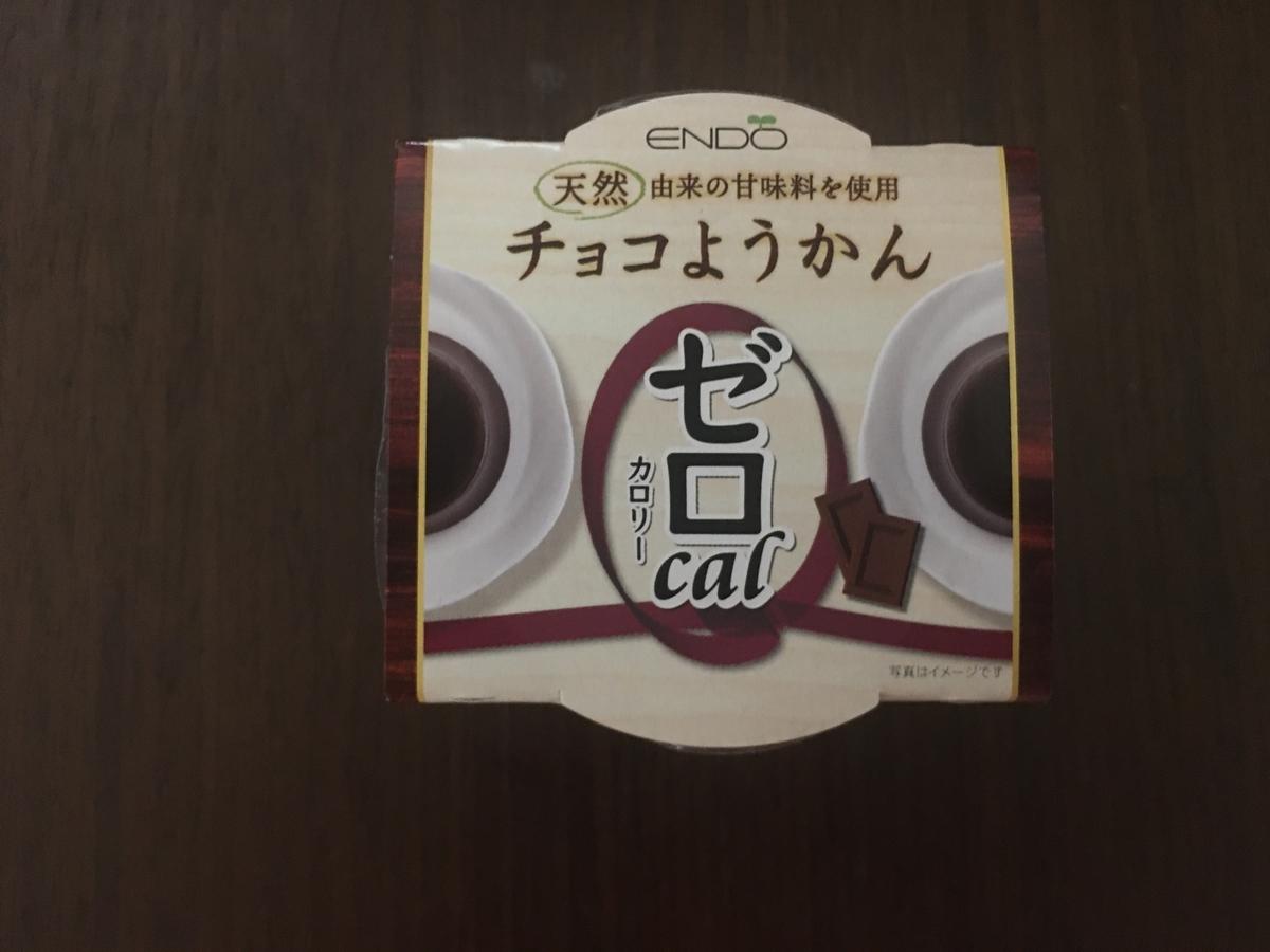 f:id:YOSHIO1010:20200607165444j:plain