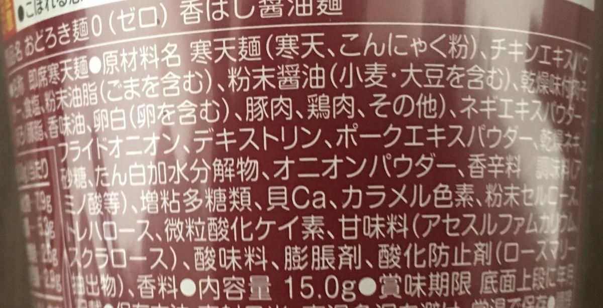 f:id:YOSHIO1010:20200607193832j:plain