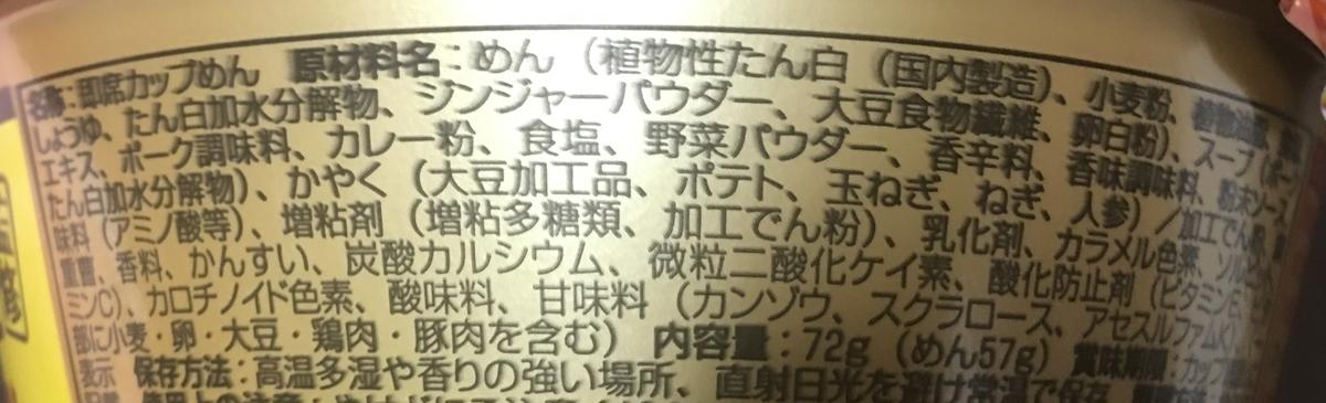 f:id:YOSHIO1010:20200607194036j:plain