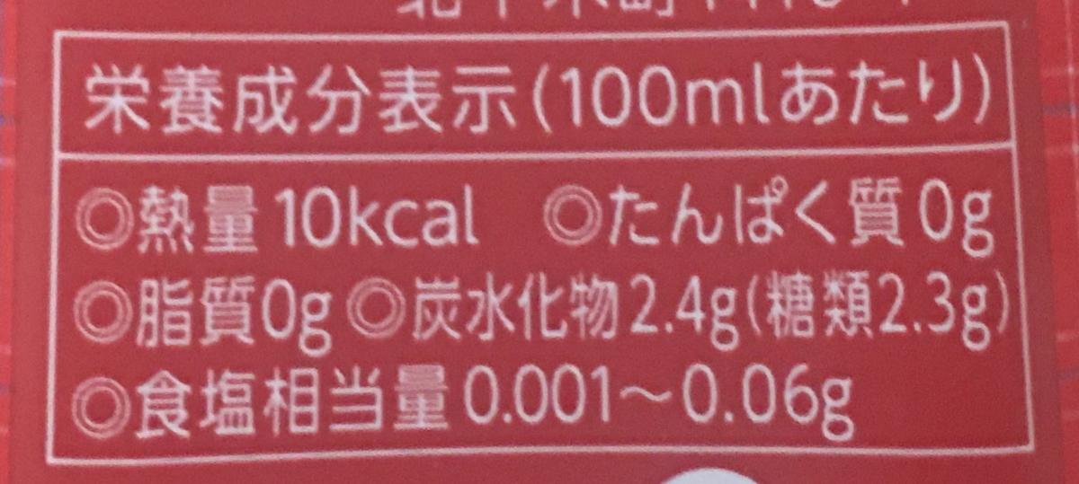 f:id:YOSHIO1010:20200609074324j:plain