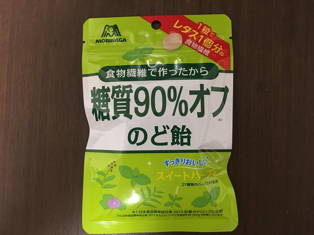 f:id:YOSHIO1010:20200610182005j:plain